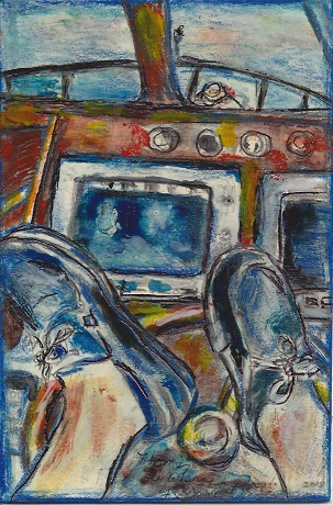 Home Is Where Your Feet Are, Anonymous, Oil On Rag Mat, Postcard #32, $TBD