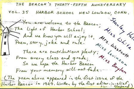 Beacon's 35th Harbor School, Ellen Humpreville McGuire, Ink On Rag Mat, Postcard #14, $TBD