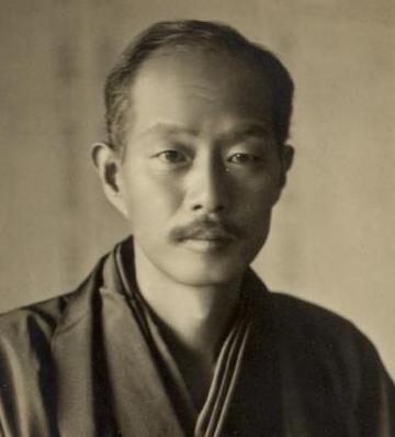 Hiroshi Yoshida, 1924